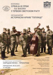 Plakat za Srbija na filmu